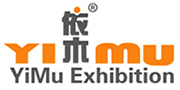 YiMu Exhibits China Exhibition Stand Contractor 依木展览 全球展台搭建服务商